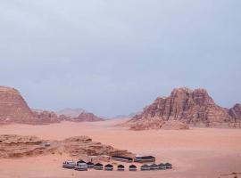 Hotel photo: Wadi Rum Travel Camp
