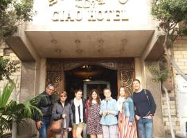 Hotel photo: Ciao Hotel Cairo