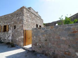 Hotelfotos: Aegina Dorfhaus