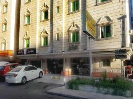 Hotel fotoğraf: Al Nakheel Furnished Suites