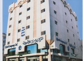 Hotel photo: Wardah Al Dabab Furnished Units