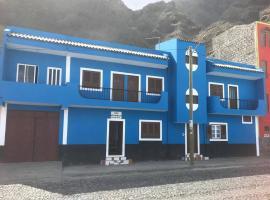Hình ảnh khách sạn: Residencial Mar e Sol