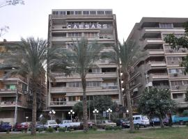 A picture of the hotel: Caesars Palace Apartments