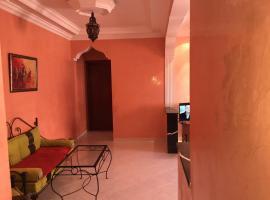 Hình ảnh khách sạn: Boulevard Allal Al Fassi