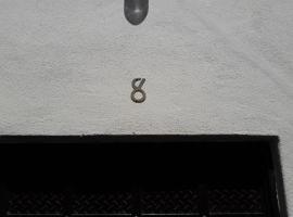 מלון צילום: departamento 8 zacatal.