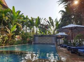Hotel photo: Amma Hotel