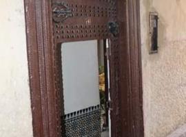 Hotel photo: hebergement mostakim