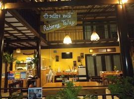 Hotel photo: Baan Rabieng Talay Homestay
