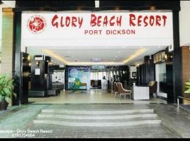 Hotel photo: Seascape 2 Bedroom at Port Dickson