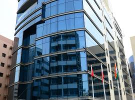 Hotel photo: Landmark Premier Hotel