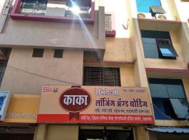 Hotel near Jalgaon