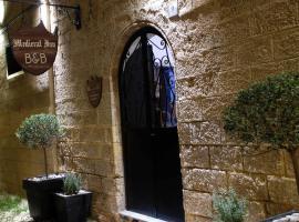 Hotel photo: Medieval Inn