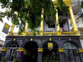 Hotel photo: S1hostel Bangkok
