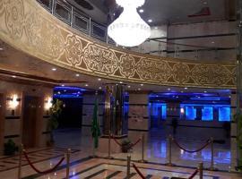 Hotel photo: درر العزيزية