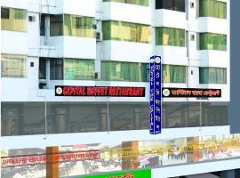 Hotel near Нараянгандж