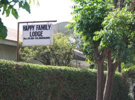 Hotel photo: Happy family lodge