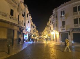 Hình ảnh khách sạn: Hotel Granada