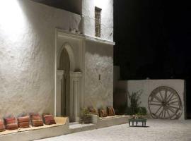 Gambaran Hotel: MENZEL EL KHIR
