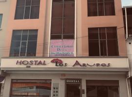 Hotel near Loja