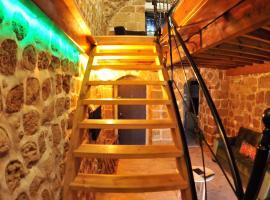 Hotel photo: Eski Ev