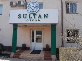 Фотография гостиницы: Sultan