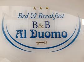 Foto di Hotel: B&B Al Duomo Milazzo