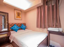 Hotel photo: Kam Do Guest House (Managed by Koalabeds Group)