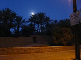 Hotel photo: Dar Nekhla