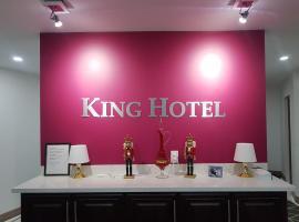 Hotel photo: King Hotel