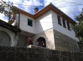 Hotel near Gjirokastra