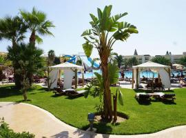 Hotel photo: Palmyra Aquapark Kantaoui - Families Only