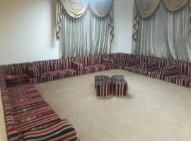 Hotel Photo: Almadani home