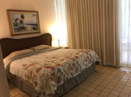 מלון צילום: Beach Across the Street Villa $69!!!