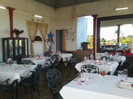 Hotel photo: Hostal Monte Sion REMEDIOS