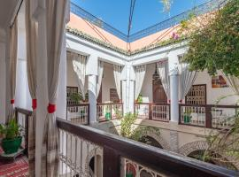 Hotel photo: Riad Dar Palmyra