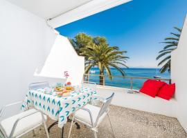 Фотографія готелю: Sun Of Alcanada