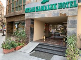 Photo de l'hôtel: Atlas Zamalek Hotel