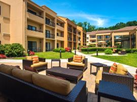 Хотел снимка: Courtyard by Marriott Tarrytown Westchester County