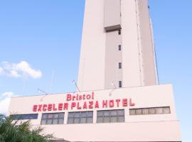 Hotel near Кампу-Гранди