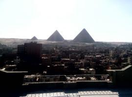 Hotel photo: Pyramids View House