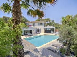 صور الفندق: Carrer Gregal villa 729398