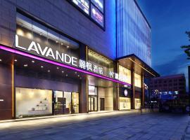 Hình ảnh khách sạn: Lavande Hotel (Changde Railway Station)