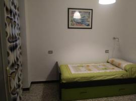 Хотел снимка: Calle Encina, 18 Apartamento