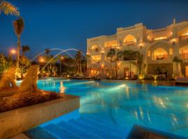 Hotel photo: Le Royale Collection Luxury Resort