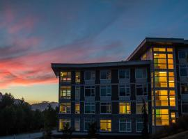 Hotel photo: Residences at Quest University