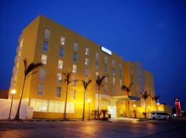 Hotel photo: City Express Ciudad del Carmen