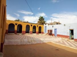 A picture of the hotel: Eslam hause