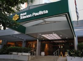 Hotel photo: Hotel Trianon Paulista