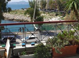 Hotel photo: Nefeli Apartment