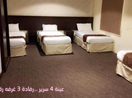 Foto di Hotel: Rufada 3 Sidqi